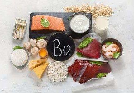 La vitamina B12 donde se encuentra